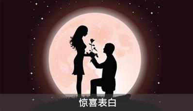 我的地盘主题酒店_最浪漫、时尚情侣主题酒店